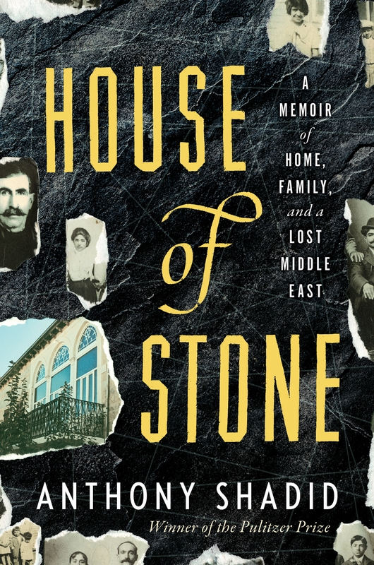12) House of Stone: a Memoir of Home, Family, and a Lost Middle East