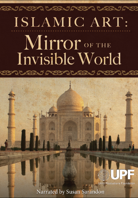 Islamic Art: Mirror of the Invisible World (film)